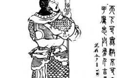 Cao Hong from a 19th century Qing Dynasty edition of the Romance of the Three Kingdoms, Zengxiang Quantu Sanguo Yanyi (ZT 2011)