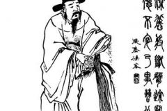 Han Sui from a 19th century Qing Dynasty edition of the Romance of the Three Kingdoms, Zengxiang Quantu Sanguo Yanyi (ZT 2011)