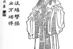 Jia Xu from a 19th century Qing Dynasty edition of the Romance of the Three Kingdoms, Zengxiang Quantu Sanguo Yanyi (ZT 2011)