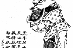 Zhang Fei from a 19th century Qing Dynasty edition of the Romance of the Three Kingdoms, Zengxiang Quantu Sanguo Yanyi (ZT 2011)